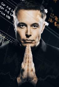 Илон Маск зарабатывает миллиарды с помощью твитов