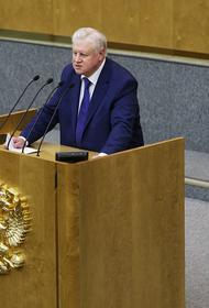 Лидеры трёх российских партий подписали манифест об объединении