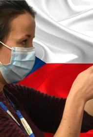 В Чехии вакцинацию от COVID-19 могут приостановить из-за нехватки доз