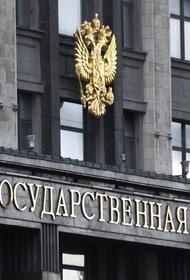 Депутат Морозов  отреагировал на подтверждение полномочий российской делегации в ПАСЕ