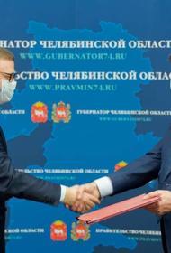 В Челябинске снизят промышленные выбросы на 15 тысяч тонн ежегодно