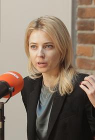 Поклонская высказалась об оскорблявшем Россию в ПАСЕ Гончаренко