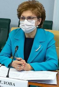 Карелова сообщила о выделении 9 млрд рублей для сотрудников соцучреждений