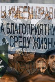 Как в России преследуют экоактивистов