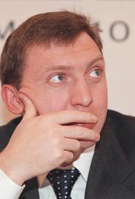 Дерипаска считает Центробанк виновником резкого сокращения населения России