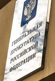 Прокуратура Москвы предупредила организаторов и соцсети о незаконности акций 31 января