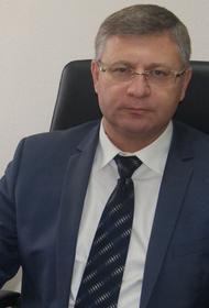 В Хабаровском крае назначили министра соцзащиты