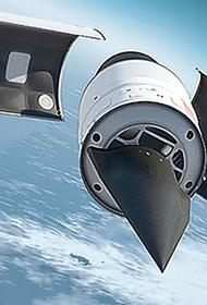 Боеголовка «Авангард» попала под СНВ-3