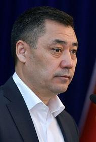 Инаугурация президента Киргизии прошла на фоне арестов