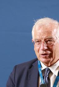 Глава дипломатии ЕС Боррель призвал расширить сотрудничество с Россией