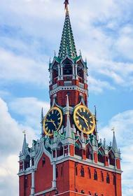 В Кремле отреагировали на публикацию о «дворце» в Геленджике