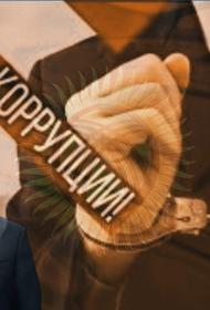 Из тюрьмы в Президенты. Новый лидер Киргизии Жапаров - кто он?