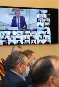 Члены фракции «Единой России» в ЗСК подвели итоги своей работы в 2020 году