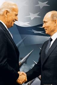 Продление СНВ-3 не снимет вопросов в отношениях между Россией и США