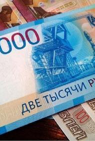 12,5 трлн рублей наличными находятся на руках россиян и в кассах предприятий
