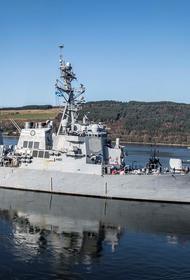 Avia.pro: отправка США в Черное море судна «Портер» вслед за «Дональдом Куком» говорит о планах устроить провокацию против России