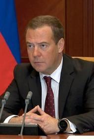 Медведев не исключает блокировки своих аккаунтов в западных соцсетях