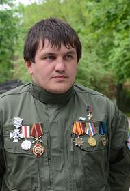 СБУ объявила в розыск основателя батальона «Пятнашка» ополчения ДНР