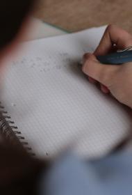 Рособрнадзор назвал даты государственных экзаменов для выпускников