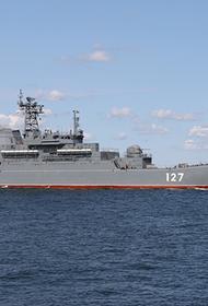 Корабли БФ РФ отработали задачи постановки и обезвреживания минных полей в Балтийском море