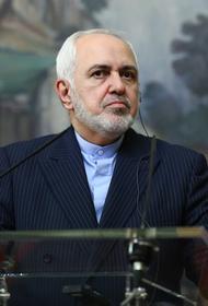 Зариф рассказал, при каких условиях Иран вернется к выполнению обязательств по СВПД