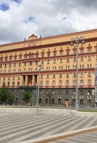В воскресенье «Детский мир» и рестораны у Лубянки в Москве будут закрыты