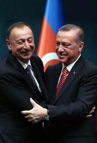 Алиев и Эрдоган обсудили деятельность мониторингового центра в Карабахе