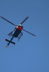 Пять человек погибли в результате крушения вертолета на Кубе