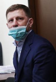 Сергей Фургал назвал «хулиганством» репортажи о нем по федеральным каналам