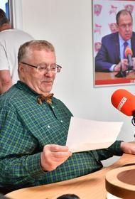 Депутатская инициатива. Жириновский предложил открыть в крупных городах публичные дома для молодежи