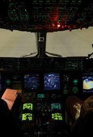 При посадке во Внуково лазером ослепили пилотов пассажирского самолета