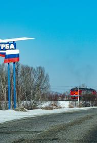 Сразу пять уголовных дел завели на экс-главу села в Хабаровском крае