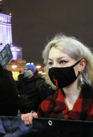 В Польше продолжаются массовые протесты из-за ужесточения законодательства об абортах