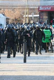 В Челябинске завершился незаконный митинг в поддержку Навального