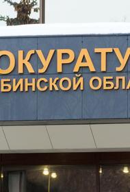 В Челябинской области будут судить бывшую сотрудницу минздрава