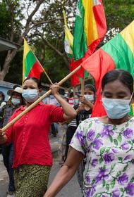 The Irrawaddy: в Мьянме военные назначили временного президента