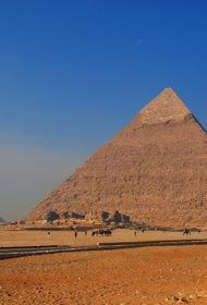 Российские туристы с 8 февраля смогут отправиться в Египет напрямую из регионов