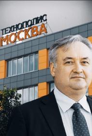 Депутат МГД Титов: Особая экономическая зона «Технополис «Москва» продолжает наращивать число резидентов