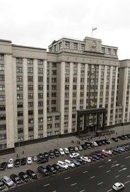 В Госдуме заявили, что позиции России в ПАСЕ сильно укрепились