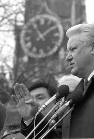 Путин о Ельцине: «Борис Николаевич никогда не уклонялся от ответственности»