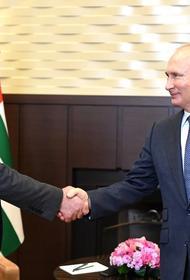 В Абхазии 1 февраля начал работать штаб в поддержку Путина