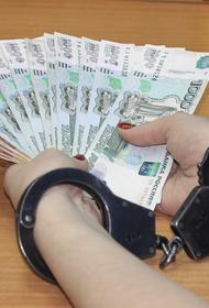 Мосгорсуд начал разбираться с делом о крупнейшей в России взятке депутата Госдумы Вадима Белоусова