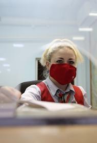 Более 100 млн рублей потратили на женщин - сотрудниц ПривЖД