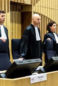 Гаагский суд приступает к слушаниям по существу по делу о сбитом  авиалайнере рейса МН17 Малазийский авиалиний