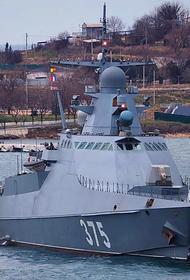 EADaily: ВМФ РФ разместил в сирийском Тартусе корабль-невидимку, вооруженный ракетами