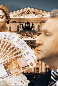Самой богатой балериной России может оказаться дочь Игоря Шувалова