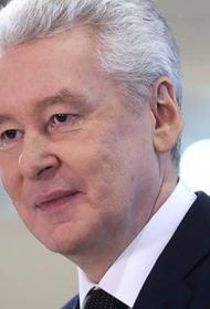Собянин увеличил количество премий «Новатор Москвы»