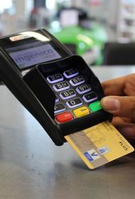 Количество преступлений с банковскими картами выросло в 5,5 раз