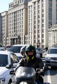В России могут разрешить использование водительских прав для идентификации