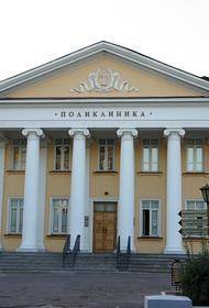 Ожидавший приема врача в поликлинике крымчанин устроил стрельбу